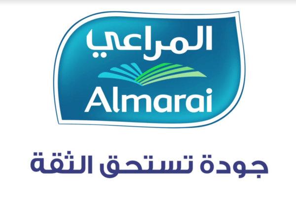 Al Marai 2017